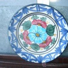 Antigüedades: PLASTO DE CERAMICA RUSTICA. Lote 29944582