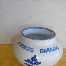 Antigüedades: PEQUEÑO JARRON DE TALAVERA. Lote 29972121