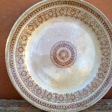 Antigüedades: ANTIGUO PLATO DE LA CARTUJA. TONOS MARRONES. Lote 30032235