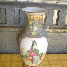 Antigüedades: JARRON DE PORCELANA ORIENTAL. Lote 30037951