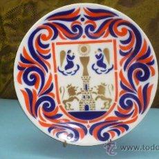 Antigüedades: SARGADELOS. PLATO SARGADELOS PLANTA DE CASTRO. PERFECTO. 23,8 CM. ... . Lote 30064240