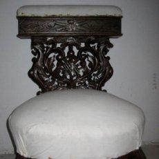 Antigüedades: SILLA DE FUMADOR ANTIGUA INGLESA TALLADA EN ROBLE S XIX. Lote 30091323