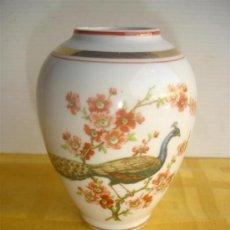 Antigüedades: PEQUEÑO JARRON CHINO VISTAALEGRE. Lote 30095190