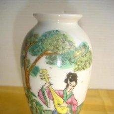 Antigüedades: PEQUEÑO JARRON CHINO . Lote 30095201
