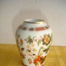Antigüedades: PEQUEÑO JARRON CHINO. Lote 30095225