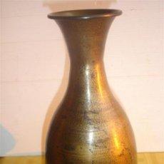 Antigüedades: JARRON ORIENTAL DE METAL. Lote 30095479