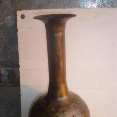 Antigüedades: JARRON ORIENTAL DE METAL. Lote 30095487