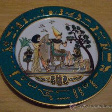 Antigüedades: PLATO DE LA PRESTIGIOSA MARCA FINE ROYAL PORCELAIN ( REY TUTANKAMON ),PIEZA DE COLECCIONISTA !!!. Lote 30169240