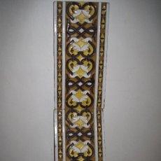 Antigüedades: LOTE DE DOS AZULEJOS ANTIGUOS DE SEVILLA / TRIANA.. Lote 30208148