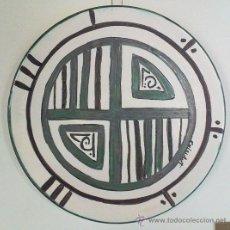 Antigüedades: PLATO CERÁMICA VERDE COBRE VEGETAL Nº1 (REPRODUCCIÓN). Lote 30260023