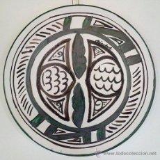 Antigüedades: PLATO CERÁMICA VERDE COBRE VEGETAL Nº2 (REPRODUCCIÓN). Lote 30260096