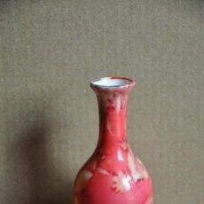 Antigüedades: ANTIGUO Y PEQUEÑO JARRON DE PORCELANA. Lote 30631764