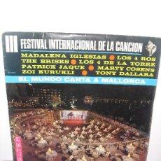 Discos de vinilo: SOLO CARATULA DEL LP III FESTIVAL INTERNACIONAL DE LA CANCION ** EL MUNDO CANTA A MALLORCA **. Lote 30632468