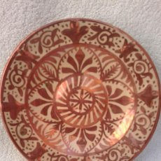Antigüedades: PLATO CON REFLEJOS METÁLICOS MANISES. Lote 30709490