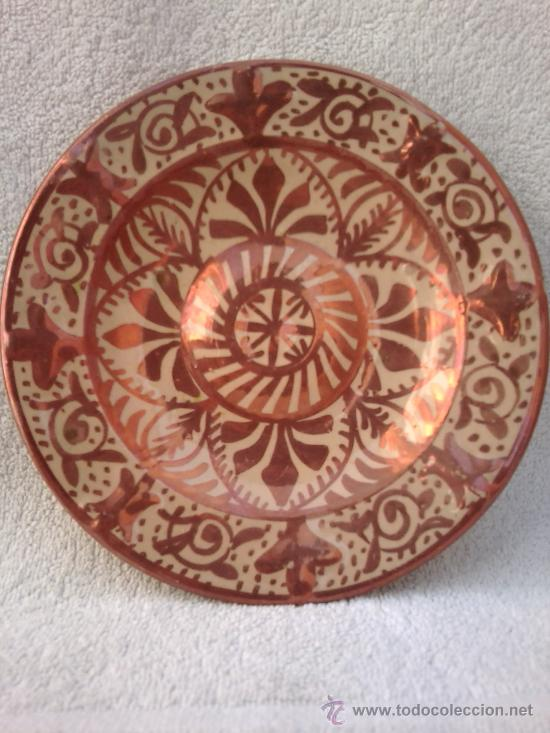 Antigüedades: Plato con reflejos metálicos Manises - Foto 2 - 30709490