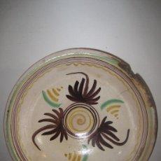 Antigüedades: LEBRILLO ANTIGUO DE EL PUENTE DEL ARZOBISPO.. Lote 30740631