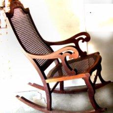 Antigüedades: SILLON MECEDORA DE CAOBA ANTIGUO. Lote 30898619