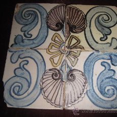 Antigüedades: LOTE 4 AZULEJOS ANTIGUOS TALAVERA / TOLEDO, TECNICA PINTADA LISA. BARROCO - FINAL S/ XVIII. AZULEJO. Lote 30937148