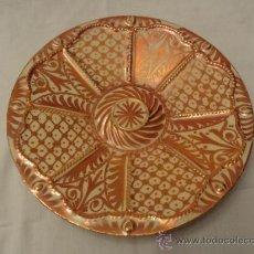 Antigüedades: MANISES XX REFLEJO METALICO. Lote 31005095