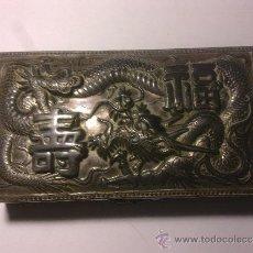 Antigüedades: CAJITA CHINA COBRE PLATEADO. Lote 32055520