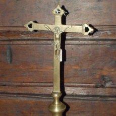 Antigüedades: CRISTO CRUCIFIJO. BRONCE. S XVII.. Lote 31111726