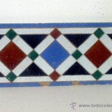 Antigüedades: AZULEJO TRIANA. SEVILLA. PRIMERA MITAD DEL S XX. CUERDA SECA.. Lote 31117999