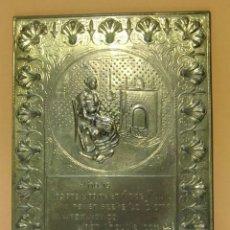 Antigüedades: PLACA DE METAL. DEDICATORIA A LA MADRE. Lote 31146569