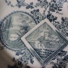 Antigüedades: SIGLO XIX. MUY BUSCADO Y EXCASO. SAN JUAN DE AZNALFARACHE.. Lote 31178453
