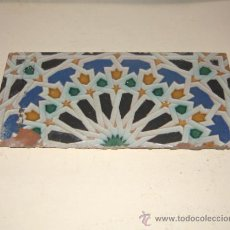 Antigüedades: AZULEJO DE ARISTA. SEVILLA.. Lote 31244875