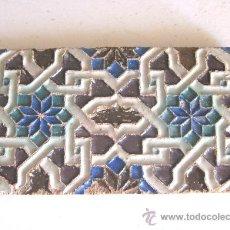Antigüedades: AZULEJO DE ARISTA. SEVILLA. SIGLO XIX.. Lote 31247378