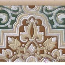 Antigüedades: AZULEJO DE ARISTA. RODRÍGUEZ MENSAQUE. TRIANA, SEVILLA. Lote 31248292