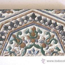 Antigüedades: AZULEJO DE ARISTA. JIMÉNEZ. SEVILLA. SIGLO XIX. . Lote 31247254