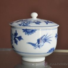 Antigüedades: PEQUEÑO BOL CHINO PINTADO A MANO CHINA. Lote 31333022