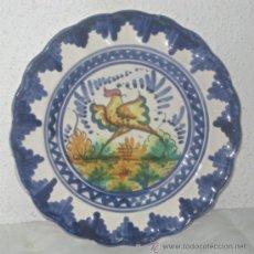 Antigüedades: PLATO DE CERÁMICA DE TRIANA. SEVILLA. DE MONTERÍA.. Lote 31317773