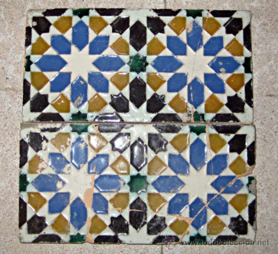 AZULEJO DE ARISTA. RAMOS REJANO. 2 PIEZAS. TRIANA, SEVILLA. (Antigüedades - Porcelanas y Cerámicas - Triana)