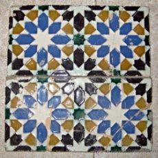 Antigüedades: AZULEJO DE ARISTA. RAMOS REJANO. 2 PIEZAS. TRIANA, SEVILLA.. Lote 31384266