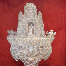 Antigüedades: CUSTODIA – RELICARIO. SIGLO XVIII. METAL PLATEADO Y MADERA.. Lote 31473790