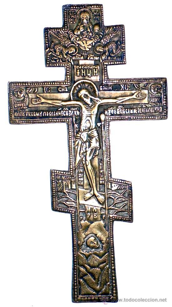 CRUZ ORTODOXA RUSA, MEDIDAS 19 CM POR 10 CM , BRONCE ANTIGUO (Antigüedades - Religiosas - Crucifijos Antiguos)