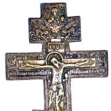 Antigüedades: CRUZ ORTODOXA RUSA, MEDIDAS 19 CM POR 10 CM , BRONCE ANTIGUO. Lote 31534833