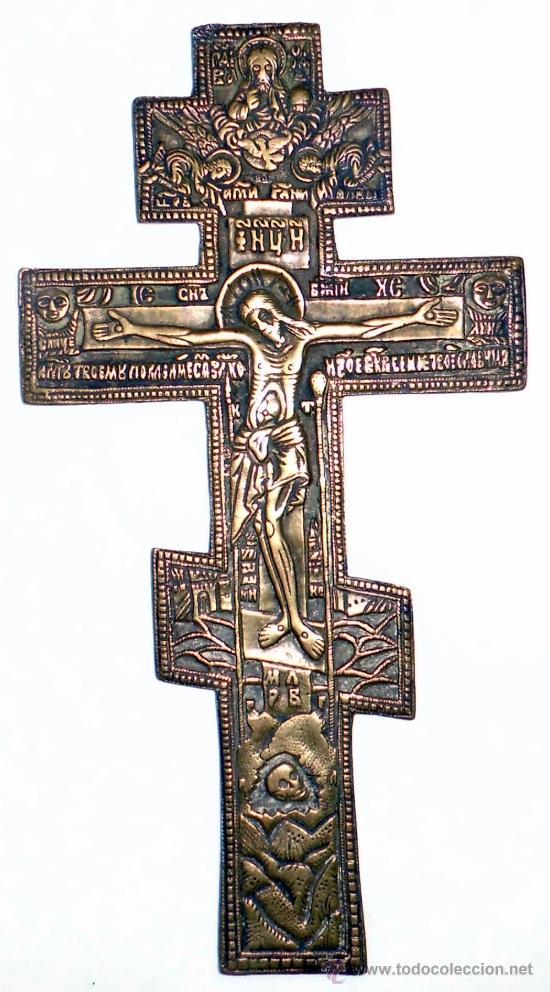 Antigüedades: Cruz ortodoxa Rusa, Medidas 19 cm por 10 cm , bronce antiguo - Foto 2 - 31534833