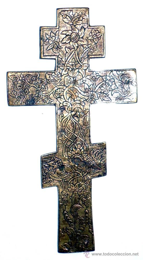 Antigüedades: Cruz ortodoxa Rusa, Medidas 19 cm por 10 cm , bronce antiguo - Foto 3 - 31534833