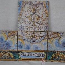 Antigüedades: PANEL INCOMPLETO DE AZULEJO PLANO DE TRIANA.. Lote 31648633