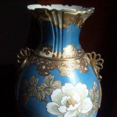 Antigüedades: JARRON JAPONES MEIJI. Lote 32536145