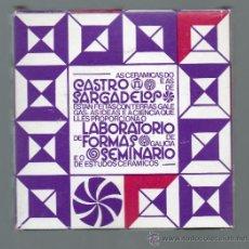 Antigüedades: PLATO DE SARGADELOS CONMEMORATIVO. P. SAN FRANCISCO XABIER. A CORUÑA.. Lote 82107200