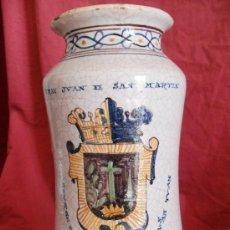Antigüedades: ALBARELO TALAVERA. Lote 31811449