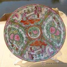 Antigüedades: PLATO ORIENTAL HONDO. Lote 31861234