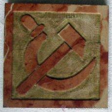 Antigüedades: SÍMBOLO DEL PC - PARTIDO COMUNISTA - PIEDRA NATURAL - ACABADO ENVEJECIDO - VER DESCRIPCIÓN. Lote 31379952