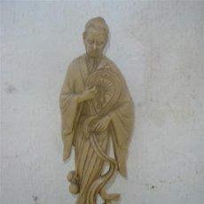 Antigüedades: FIGURA ORIENTAL EN RECINA RARA. Lote 31989928