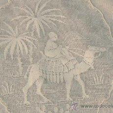 Antigüedades: ANTIGUO CUADRANTE O FUNDA COJIN. Lote 32042079