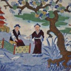 Antigüedades: PLATO FUENTE CHINO CON PERSONAJES PORCELANA CHINA. Lote 32408859
